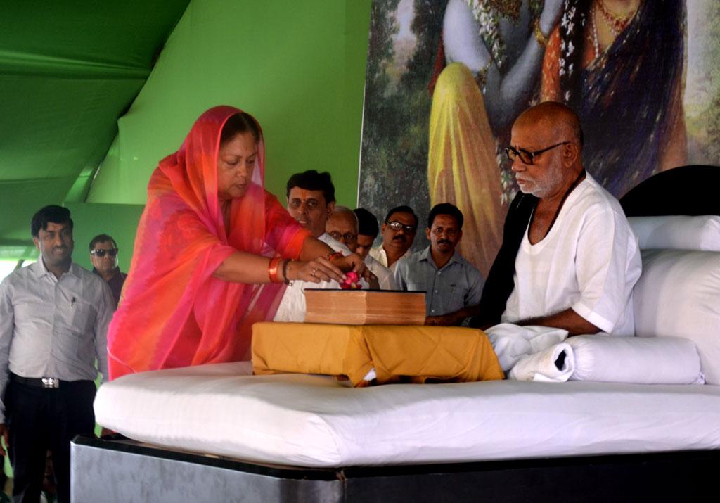 cm bharatpur 3