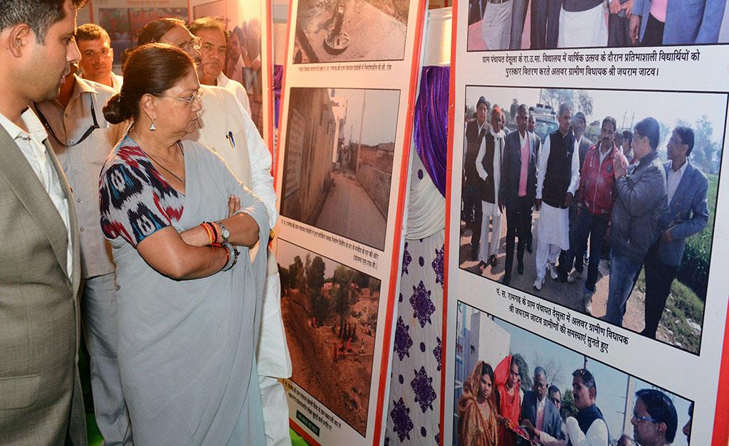 cm inauguration development works exhibition