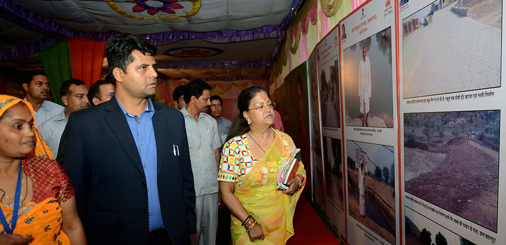vasundhara raje development works exhibition rajgarh laxmangarh CMP_5789