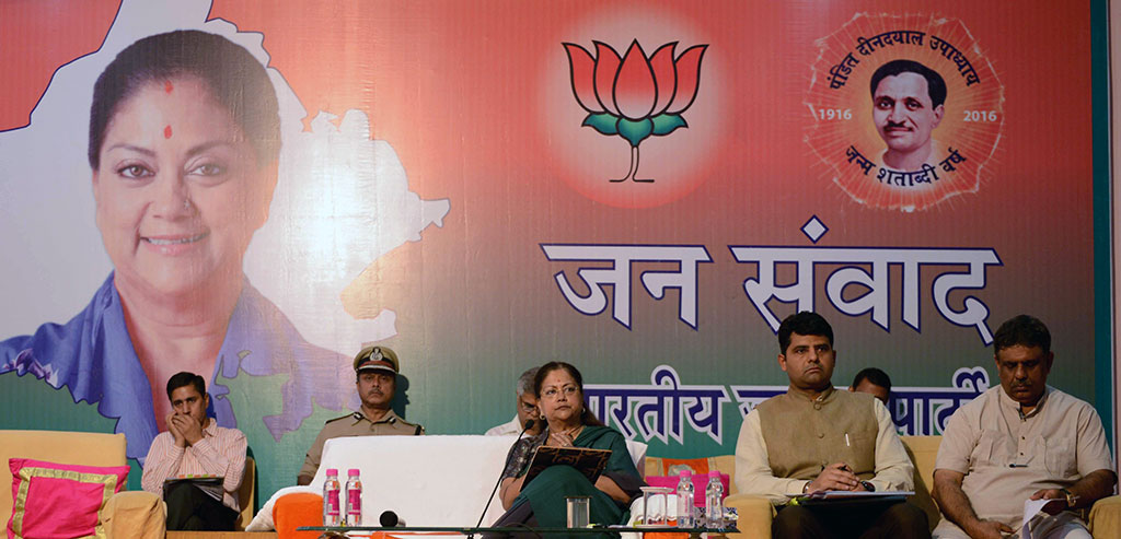 vasundhara raje jan samvad in alwar 13nov2017 CMP_4585