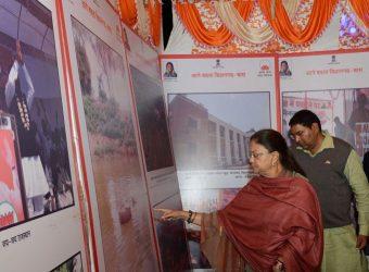 vasundhara raje meeting bjp workers kishangarh bas CMP_8265