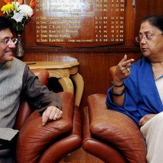 मुख्यमंत्री की केंद्रीय रेल मंत्री श्री पीयूष गोयल से मुलाकात