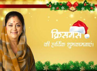 cm-christmas-banner