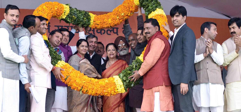 vasundhara-raje-4-years-bjp-anniversary-jhunjunu-rajasthan-hp-slide-04