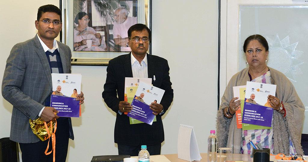 cm-Skill-Development-Training-Centers-meeting-CMA_1702