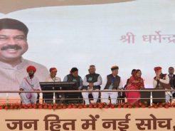 vasundhara-raje-narendra-modi-barmer-refinery-inauguration-CMP_7604