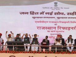 vasundhara-raje-narendra-modi-barmer-refinery-inauguration-CMP_7662