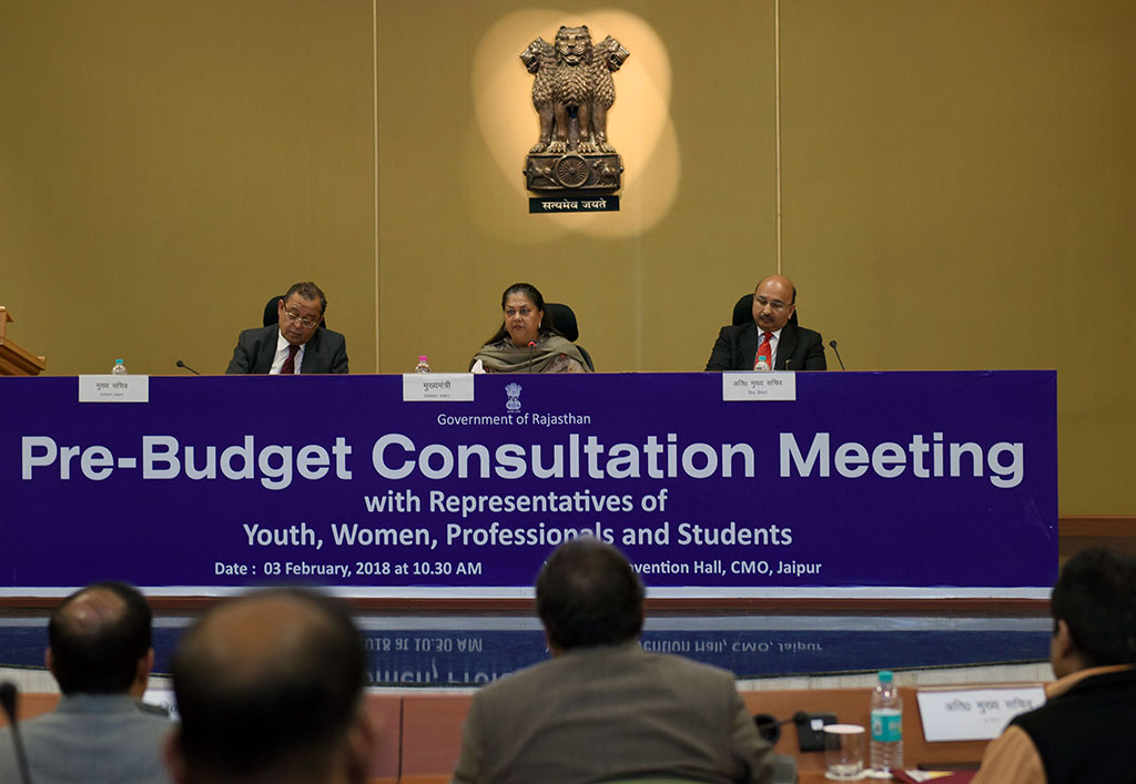 cm pre budget consultation meeting feb2018 CLP_0719