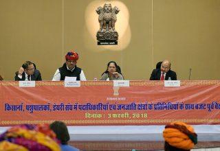 cm-pre-budget-meeting-farmers-dairy-tribals-CLP_0865