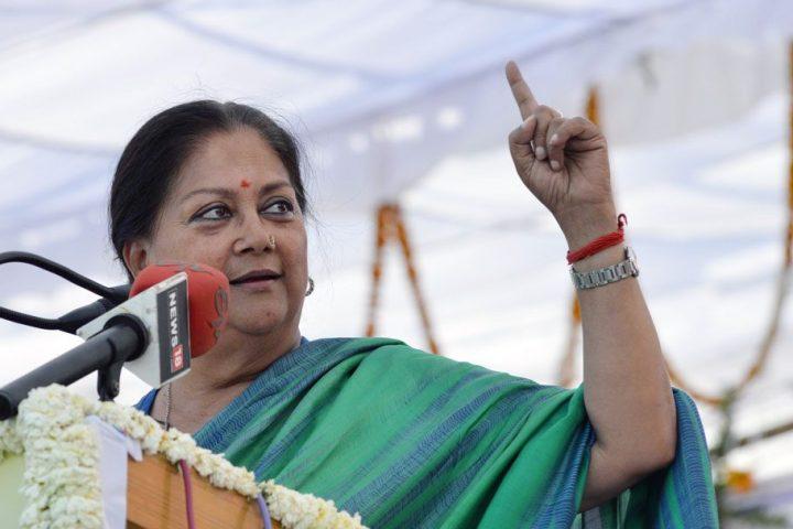 vasundhara-raje-avanti-bai-lodha-manohar-thana-jhalawar-CMP_2457