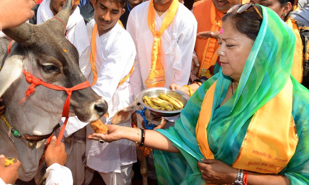 vasundhara raje deeg bharatpur jadkhaur gaudham sumeru mahamahotsav CMA_7967