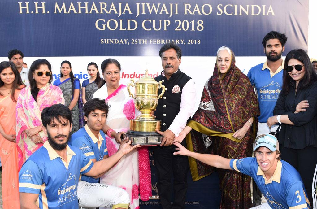 vasundhara raje yashodhara scindia maharaja jiwaji rao scindia gold cup polo match CLP_2005