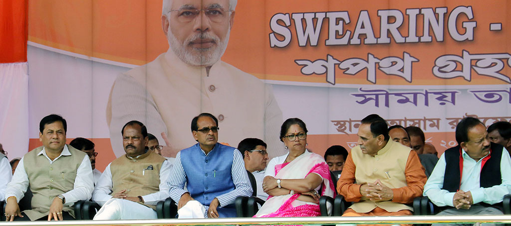cm at tripura oath ceremony 02