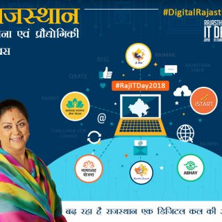 rajasthan it day 2018