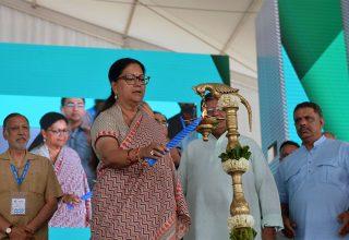 rajasthan it day awards chief minister vasundhara raje CMP_6164
