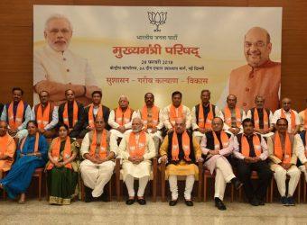 vasundhara raje chief minister meeting delhi 01