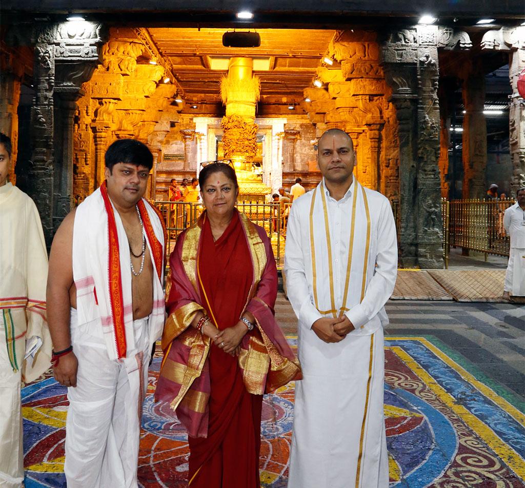 vasundhara raje tirumala tirupati venkateshwar temple visit 13march2018