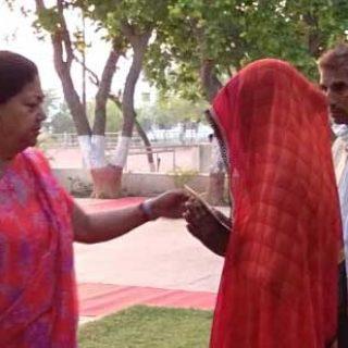 cm cheque labourer family
