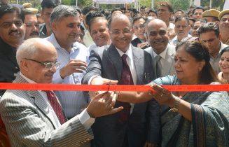 cm inaugurates e library in high court premises CMP_8999