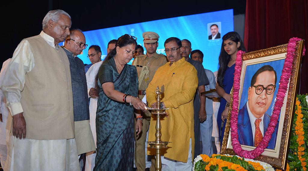 vasundhara raje ambedkar jayanti birla auditorium 2018 CMP_0120