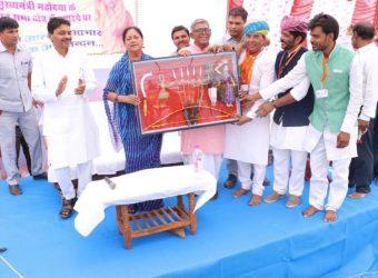 cm Jogniya Mata Dham Kushalgarh banswara 02
