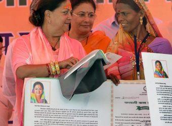 cm banswara loan waiver scheme CMP_1099
