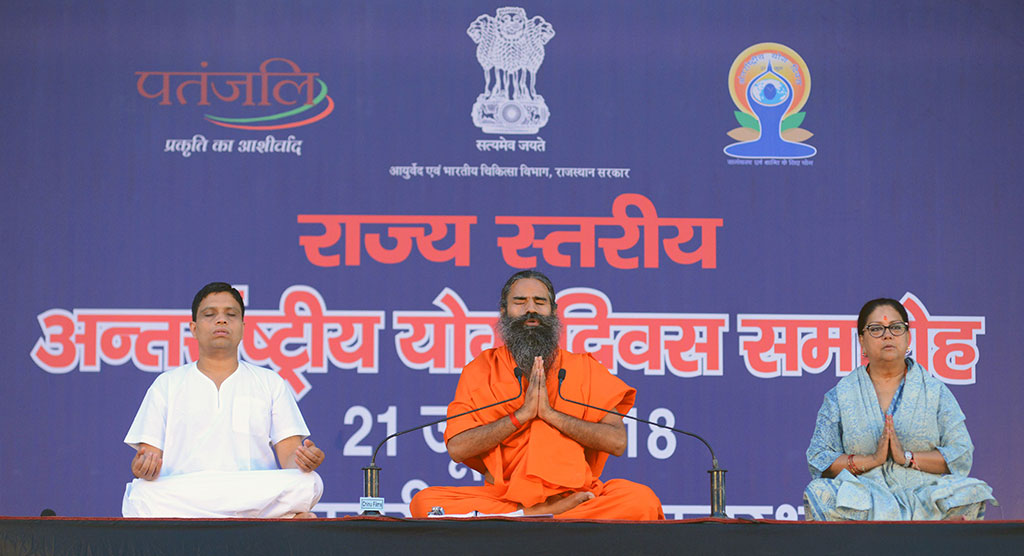 yoga day kota vasundhara raje baba ramdev CMA_9498