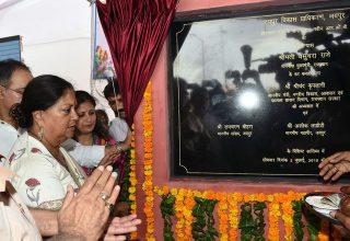 cm foundation stone jhotwada ROB CLP_0310
