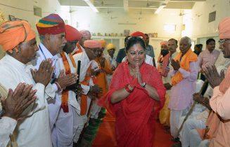 vasundhara raje jansamwad dungarpur CMA_8640