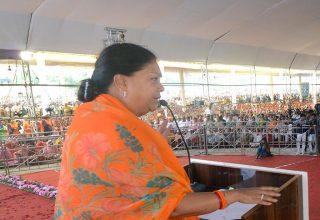 bhindar udaipur rajasthan gaurav yatra CMA_4252