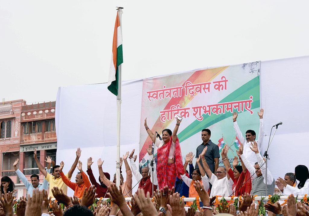 cm independence day badi chaupar rajasthan CLP_2881