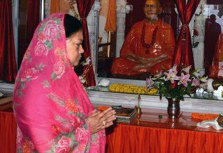 cm vishwaguru deep ashram darshan1 02