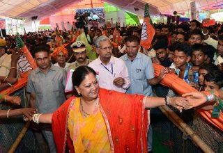 rajasthan gaurav yatra at sainawasa ghatol banswara CMP_7534