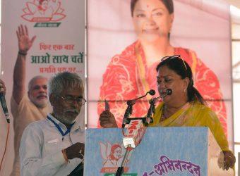 rajasthan gaurav yatra chhoti sadadi pratapgarh udaipur CMP_8388