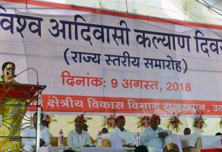 rajasthan gaurav yatra chhoti sadari pratapgarh udaipur CMP_8152