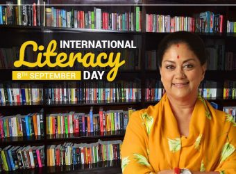 vasundhara raje international literacy day 2018