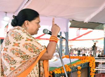 vasundhara raje raisinghnagar ganganagar bikaner rajasthan gaurav yatra CLP_47011