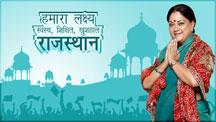hi-res-wallpaper-hamara-lakshya_thumb