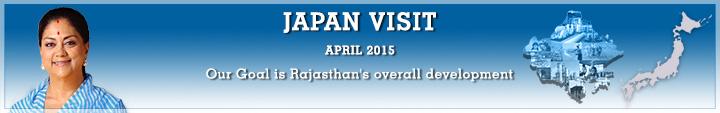 page-banner-japan-visit
