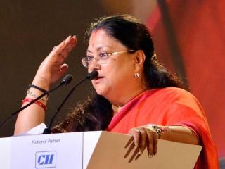 Resurgent Rajasthan Partnership Summit 2015