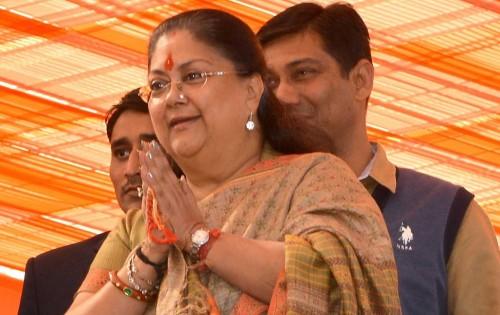 मुख्यमंत्री श्रीमती वसुन्धरा राजे ने राज्य सरकार की दूसरी वर्षगांठ के अवसर पर आयोजित विकास संकल्प समारोह के सफल आयोजन के लिए सभी का आभार प्रकट किया है।