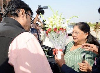 CM Vasundhara Raje Assembly welcomed on arrival - Vasundhara Raje Assembly
