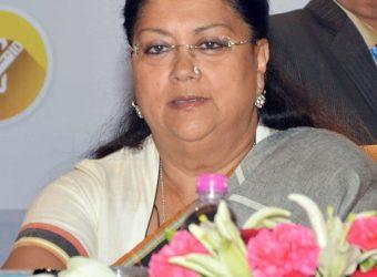 CM Vasundhara Raje: Gram Uday se Bharat Uday