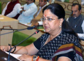 rajasthan budget details
