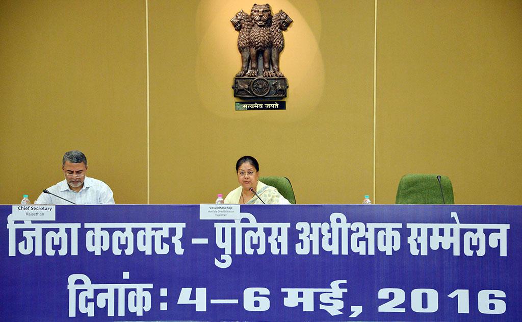 vasundhara-raje-Collector SP conference