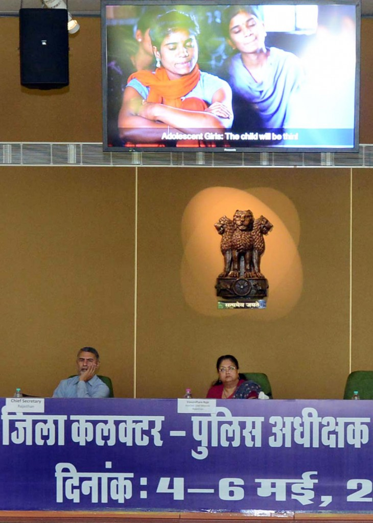 vasundhara raje collector-sp conference