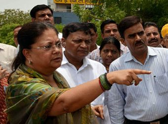 Vasundhara raje rajasthan election 2018