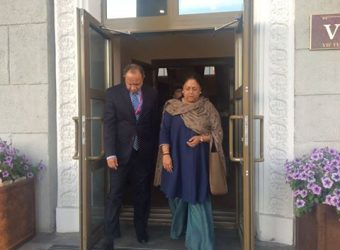 CM Vasundhara Raje arrived in Yekaterinburg, INNOPROM-2016