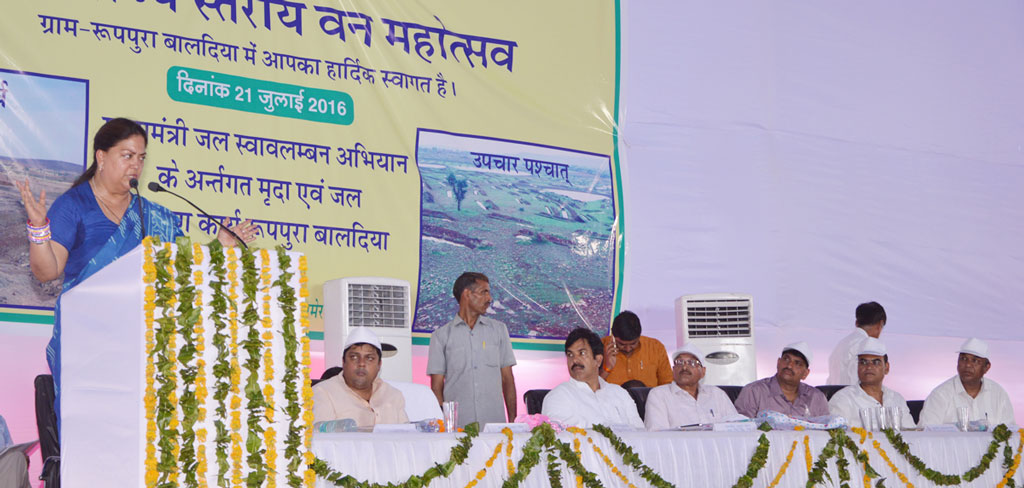 CM at Inauguration of Cotton Yarn Plant