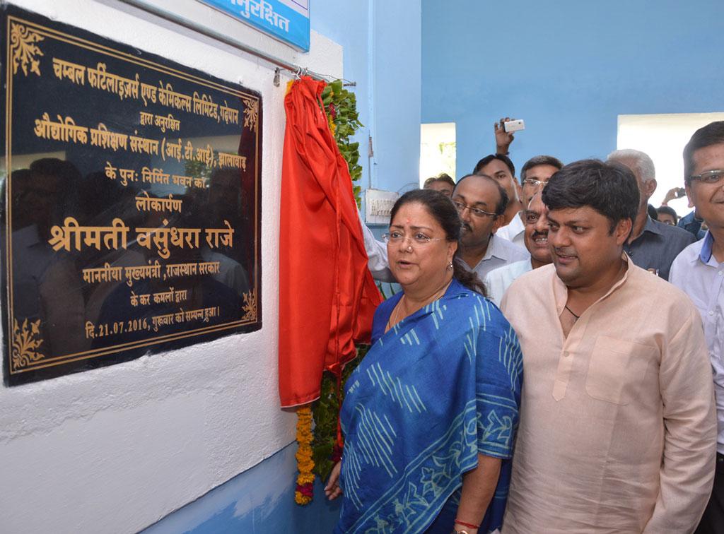 CM Inauguration Van Mahotsav